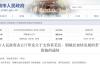 济莱电话区号统一,2023年9月底前济莱高铁建成通车