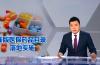 央视关注济南新版医保目录落地 减轻患者用药负担