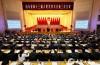 山东省十三届人大三次会议举行第二次全体会议