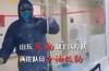 """MV《等着我,亲爱的人》 致敬战""""疫""""英雄"""