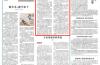 """农民工留言图书馆走红后,人民日报又关注了山东济南的""""吴桂春们"""""""