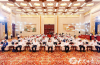 视频 | 抢抓新机遇 共谋新发展 第二届儒商大会暨青年企业家创新发展国际峰会在济举行