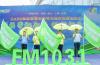 1031绿丝带爱心助考 | 20年风雨无阻!2020凝心聚力再启程!