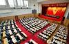 中共山东省委十一届十一次全体会议举行