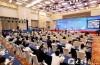 对话山东 日本·山东产业合作交流会开幕