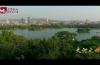 视频 | 济南2020城市形象片《大河之畔》即将重磅推出