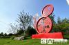 """山东十强产业巡礼·文化创意篇丨""""文创+产业"""" 让一个""""三无""""乡镇3年间变身为样板示范区"""