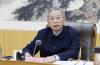 山东省委审计委员会召开第五次会议 依法全面履行审计监督职责 确保审计工作取得实实在在成效