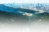 济南市水质改善明显水环境治理取得突破性进展