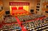 视频 | 济南市政协十四届五次会议举行大会发言 孙立成孙述涛雷杰边祥慧听取发言