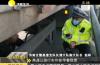 济南高速交警加强巡逻,全力保障出行安全
