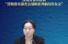 图话 | 强省会 省会经济圈城市将在北京、上海、济南携手招商!