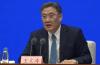 商务部部长王文涛 :今年目标是坚决稳住外贸外资的基本盘
