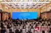 視頻   2021亞信金融峰會在濟南舉辦 陳元致辭