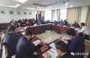 長清區召開接收省環境保護督察組督察濟南市第三批信訪案件交辦會議