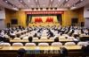 視頻 | 濟南市社會科學界第五次代表大會開幕 孫立成講話 殷魯謙雷杰出席