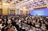 国际粮食减损大会在济南开幕