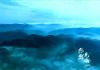 绿水青山就是金山银山 济南广电又一精品力作?#38431;?#28982;见南山》登陆央视