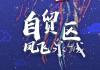 怎样下载彩神,彩神软件下载……