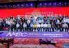 """超800位新媒体""""最强大脑""""齐聚济南 第二届中国新媒体发展年会今日开幕"""