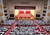 视频 | 市政协十四届五次会议开幕