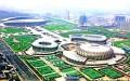济南市培育独角兽企业行动计划(2019—2021年)的通知