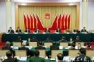 省十三屆人大三次會議主席團舉行第三次會議