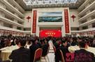 2020年济南市各界人士迎春茶话会举行