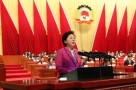 中国人民政治协商会议第十四届济南市委员会常务委员会工作报告