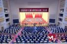 济南市十七届人大二次会议开幕 市长孙述涛作政府工作报告