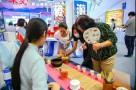 首届中国国际文化旅游博览会9月21日落下帷幕!