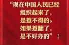 习近平:伟大抗美援朝精神跨越时空、历久弥新