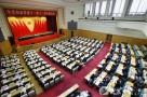 中共山东省委十一届十二次全体会议举行