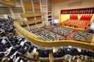 山东省十三届人大五次会议举行第二次全体会议