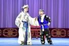 2021济南市戏曲惠民季元宵节开演