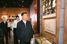 在慶祝中國共產黨成立95周年大會上的講話
