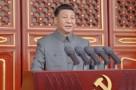 中共中央辦公廳發出通知:要求認真學習貫徹習近平總書記在慶祝中國共產黨成立100周年大會上的重要講話精神