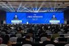 2021年国家网络安全宣传周开幕式在陕西西安举行
