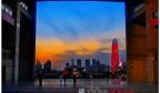 """第四届""""中国梦•复兴路•民族魂""""历下区摄影大赛"""