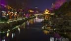 太美了!大明湖、护城河亮灯!济南的老师儿快约起来吧!