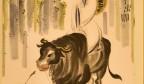 中国画家张立 向新加坡总统哈莉玛赠送《访友图》