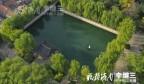 济南珍珠泉 有一个古老的传说