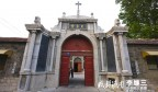 济南最早的天主教堂——将军庙街天主教堂