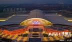 横屏|空中瞰 新开通的济南新东站夜景是啥样