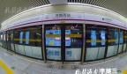 【航拍济南】济南进入地铁新时代