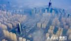 【航拍济南第105站】雾锁汉峪金谷 济南云中赛巴黎