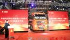中國高端重卡領跑者廣受追捧 中國重汽集團一季度全面發力