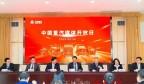 中國重汽舉行媒體開放日主題活動