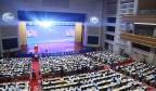 组图|2019中国500强企业高峰论坛大会在济举行