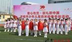 童心向党•献礼新中国!济南市少年儿童百米画卷手绘活动启动